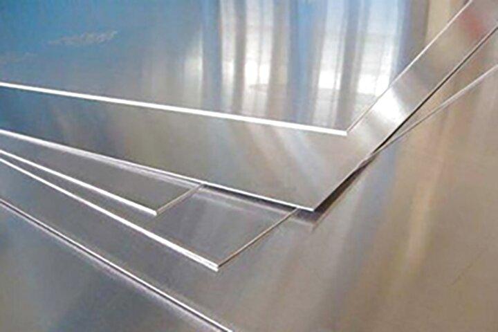 250 Mm X 250 Mm X 2 Mm Chapa De Aluminio 2000 Materias Primas Solozobov Industria Empresas Y Ciencia