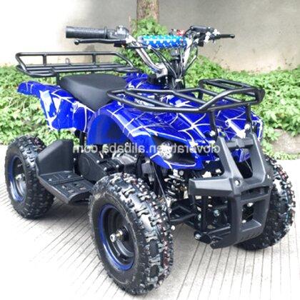 quad 49cc de segunda mano