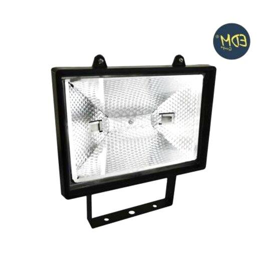 Maurer 19070220 Foco Halogeno 1000 W con lampara